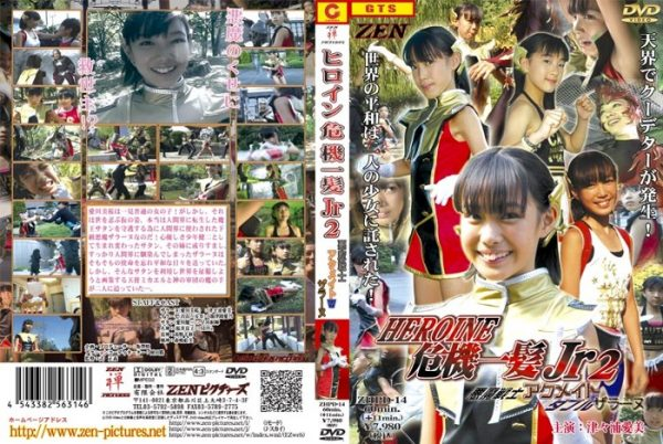 ZHPD-14 Super Heroine Jr.Saves the Crisis !! 2 Demonic Mates Double Zarahn Manami Tsutsuura, Miwa