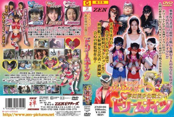 ZMD-01 Making of Phantom Beautiful Soldier Dream Knights Kotomi Onodera, Nana Toujou, Maya Hatakeyama