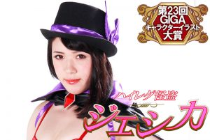 GHKP-43 High-Cut Thief Jessica Sara Ayano