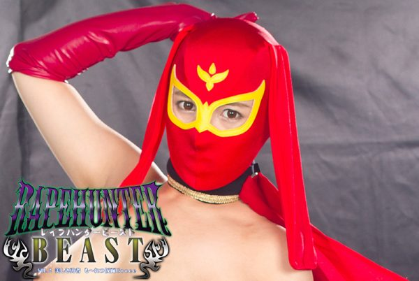 GTRL-47 Rape Hunter BEAST Vol.2 Beautiful Brave Woman Vehement Mask Grace Natsuko Mishima