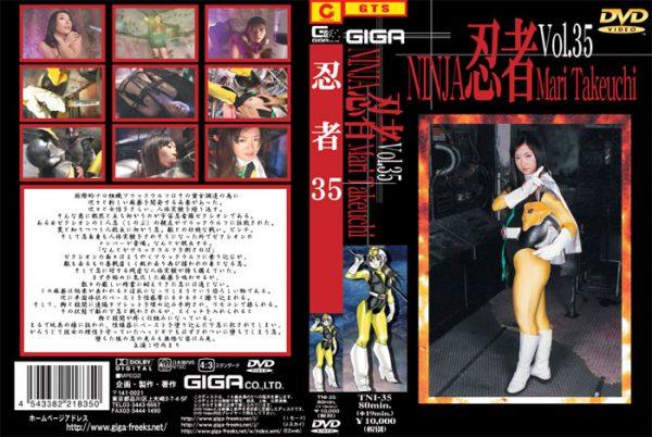 TNI-35 Ninja 35 Mari Takeuchi