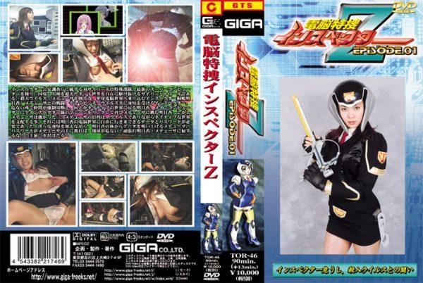 TOR-46 Cyber Special Agent Inspector Z 01 Hotaru MIzusawa