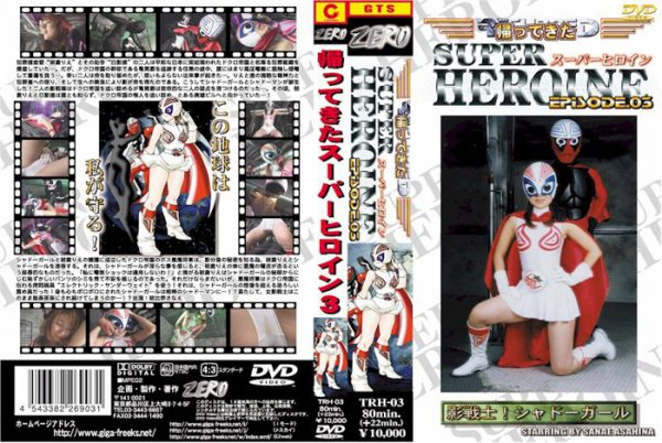 TRH-03 Super Heroine Returns 03 Sanae Asahina