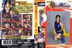 TSW-01 Space Woman Anri Kurata