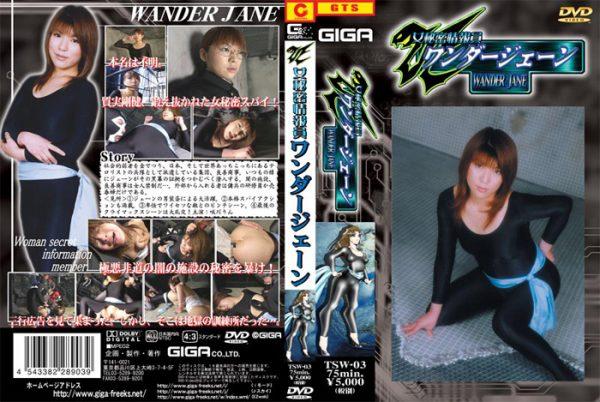 TSW-03 Wonder Jane Rin Sakikawa