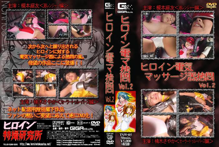 TSW-05 Heroine electricity massage machine torture 2 Mayu Enomoto, Sayaka Kusunoki