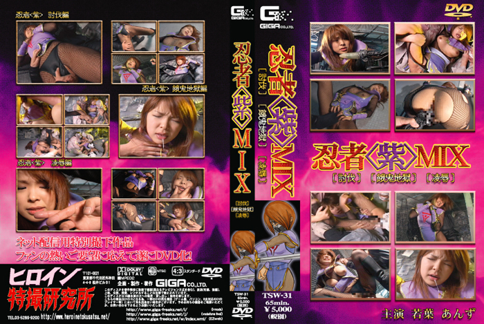 TSW-31 Suppression - Female Ninja Purple