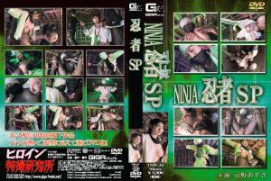 TSW-34 Ninja net limited edition first volume Azusa Kyouno