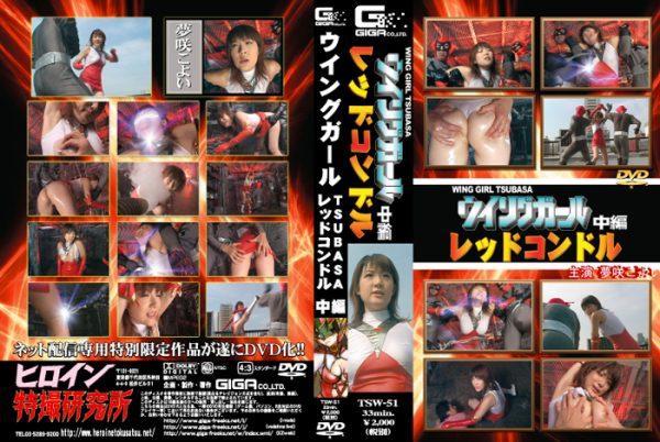TSW-51 Red Condor vol.2 Koyoi Yumesaki