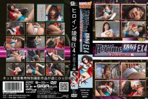 TSW-53 Galaxy Woman – Insult Morikawa Azusa