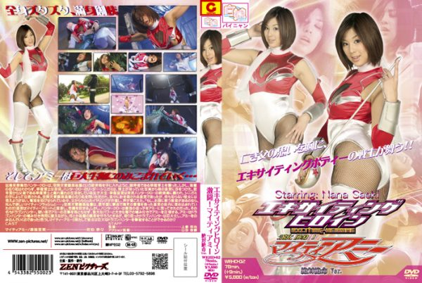 WEHD-02 [OVER-15] Exciting Heroine Mighty Ami Nana Saeki