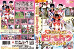 ZCGR-01 Phantom Beautiful Soldier Dream Knights 1 – Best Cut