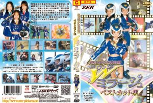 ZCGR-02 Special Unit Beauty Win Mirage – Best Cut