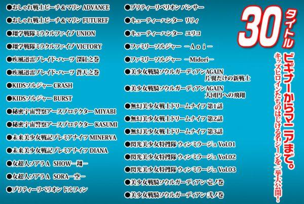 ZEKA-06 ZEN Pictures Catalogue DVD - Kids Heroines Shiori Inoue, Rie Tanabe, Ayaka Tsuji, Manami Tsuji, Nana Toujou, Yuka Nakazawa, Asuka Nagayoshi, Maya Hatakeyama, Shouko Fujimatsu, Masako Horie, Manami Tsutsuura, Kae Yamaura, Aika Takeda, Kotomi Onodera Arisa Kamishima Mana Kirihara Natsuki Sakano Ai Suzuki Reina Fujii