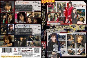 ZHSD-01 Hazard Saga hang Li-Mei, Ami Nishimura, Saori Yamamoto