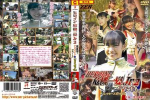 ZJPR-03 Super Heroine Jr. Saves the Crisis !! 2 Demonic Mate Double Zarahn – Diretor's Cut Manami Tsutsuura, Miwa