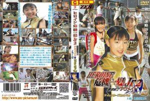 ZJPR-04 Super Heroine Jr. Saves the Crisis !! 2 Demonic Mates Double Irahze – Director's Cut Manami Tsutsuura, Miwa