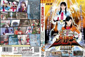 ZRHD-08 Kids Soldier BURST Ayaka Tsuji Maya, Hatakeyama, Rika Inoue, Satoko Uehira, Asuka Nagayoshi, Yumi Ueno, Reina Fujii