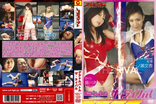 AZGB-01 AKIBATTLE - Cover Girls Battle The Rival Ayaka Ichinose, Arisa Fujikawa