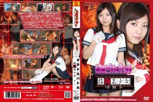 AZGB-07 Martial Artist Ami Saki Shimada