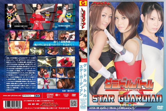 AZGB-08 Star Guardian Miyaka Hattori, Sayuri Nakano, Yuuki Kurata