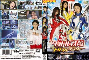 CGBD-13 Idol Squadron  Triple Lancers Escape from Dungeon of Time Akane Suzuki, Rei Noma, Haruna Amatsubo