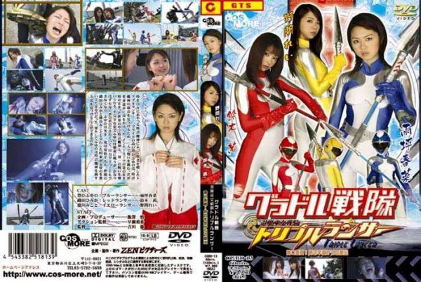 CGBD-13 Idol Squadron  Triple Lancers Escape from Dungeon of Time Akane Suzuki, Rei Noma, Haruna Amatsubo