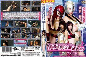 CGBD-14 Cutie Idol Wrestling BATTLE02 – Phantom Ayaka Ueki, Manami Tsuji, Ai Morisaki