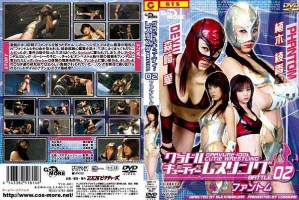 CGBD-14 Cutie Idol Wrestling BATTLE02 - Phantom Ayaka Ueki, Manami Tsuji, Ai Morisaki