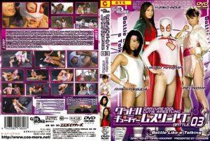 CGBD-20 Cutie Idol Wrestling BATTLE03 -Battle Like a Talking- Ayaka Takeuchi, Yumiko Inoue, Rei Noma, Yukino Hiyama