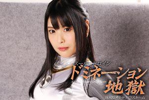 GHKP-44 Superheroine Domination Hell 32 -Shadow Storm- Akari Niimura