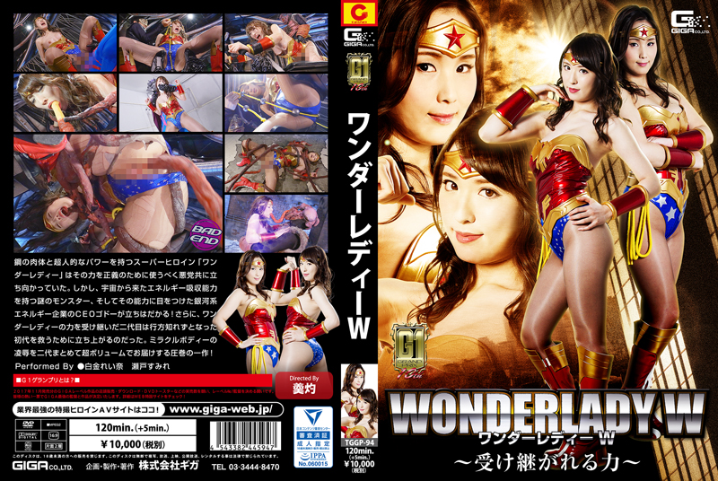 TGGP-94 Wonder Lady W -Inherited Power- Reina Shirogane, Sumire Seto