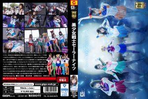 TGGP-95 Beautiful Girl Fighter Sailor Knights Aya Sazanami, Akari Mitani, Haruna Ikoma, Rina Utimura, Shijimi
