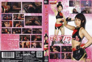 TSW-96 Pure Noir Arisa Takada