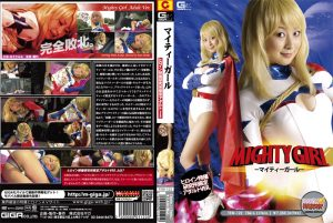 TSWN-023 Exciting Heroine – Mighty Girl Adult Version Mimi Asuka