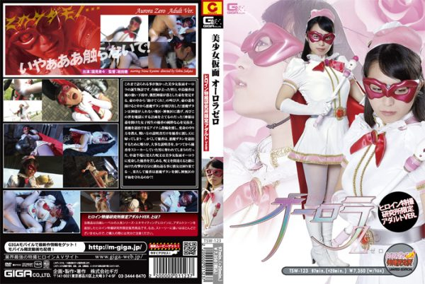 TSWN-024 Beautiful Mask Aurora Zero - Porn Version Nana Kunimi