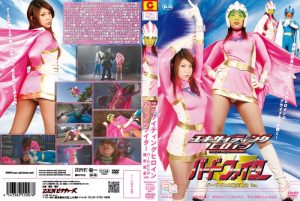 WEHD-07 Exciting Heroine Bird Fighter – Bird Pink in Crisis [Rated-15] Anri Suma
