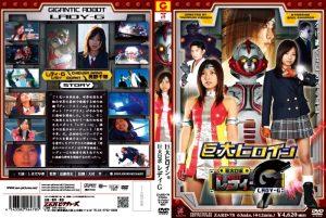 ZARD-78 Gigantic Heroine Lady-G Saki Shimada
