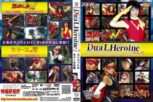 ZDLN-14 Dual HEROINE Web.02 Yuuki Hibino, Akane Mochida