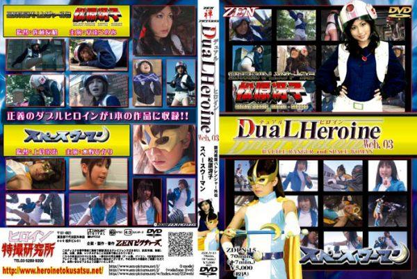 ZDLN-15 Dual Heroine Web.03 Konomi Adachi