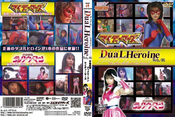 ZDLN-18 Dual Heroine Web.06
