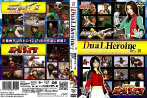 ZDLN-22 Dual HEROINE Web.10 Yuuho Serizawa