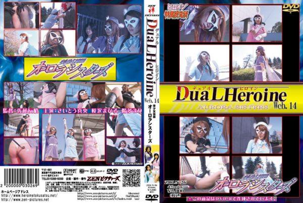ZDLN-26 Dual HEROINE Web.14 Mahiru Ousawa, Mari Hida