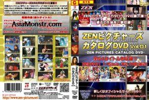 ZEKA-01 Catalog of ZEN PICTURES Vol.01