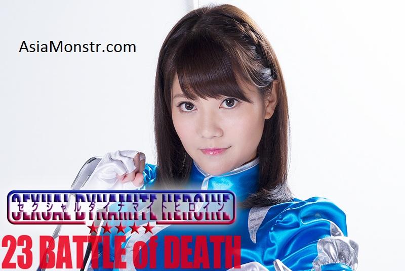 ZEOD-47 Sexual Dynamite Heroine 23 Battle of Death -International Crime Agent Meifa Mai Tamaki