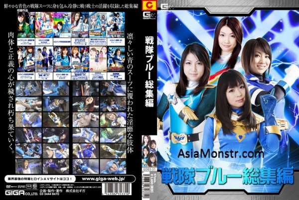 GDBS-31 Highlights of Blue Sentai