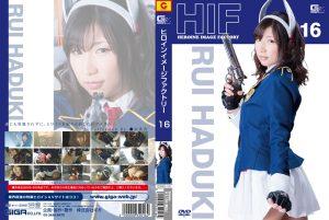GIMG-16 Heroine Image Factory16 Rui, the Attractive Investigator An Mizuki
