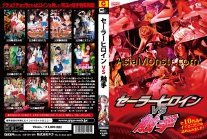 TKVR-05 Sailor Heroine VS Tentacle