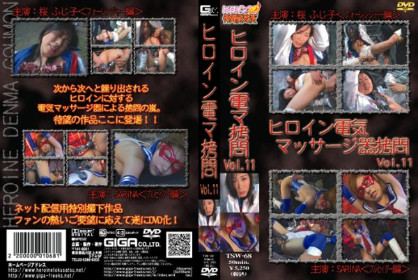 TSW-68 Heroine electricity massage machine torture Vol.11 Fujiko Sakur
