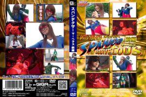 TSW-81 Spandexer marvelous Vol.01 Runa Sezaki
